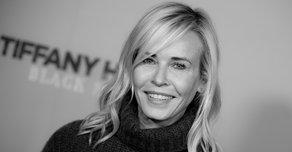 A Naked Chelsea Handler Wants You To Read Books